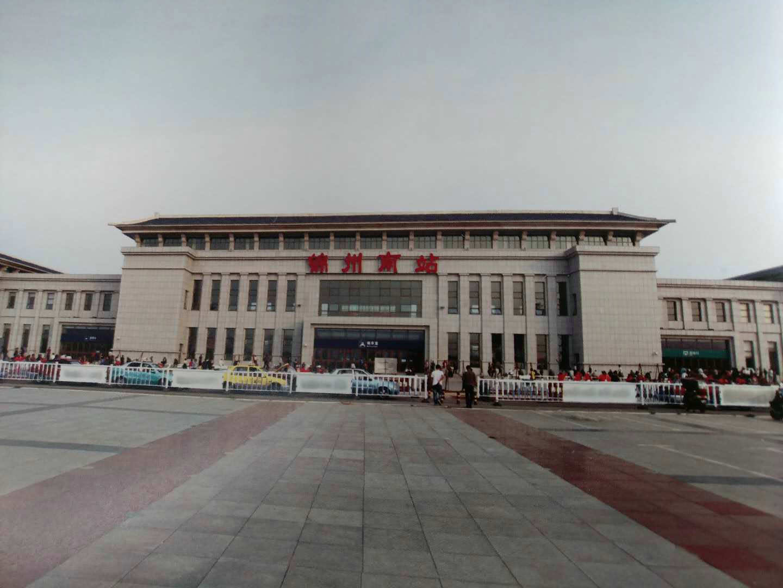 锦州南站贝博ios